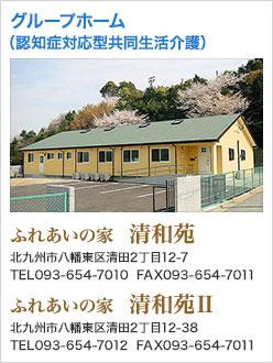 高齢者向け住宅イメージ